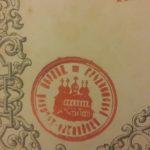 На Занеманских катехизических курсах прошла лекция «История православного книгопечатания»
