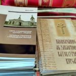 Вручение свидетельств выпускникам катехизических курсов